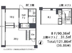 南青山サマリヤマンション (15).jpg