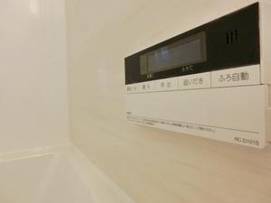 ライオンズマンション南平台1105号室 (87).jpg