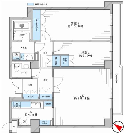 ドムス南麻布西館202号室 (1)