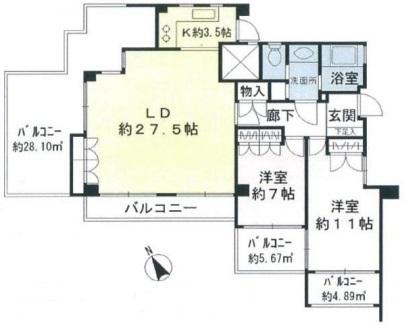 マンション恵比寿苑808号室 (1)