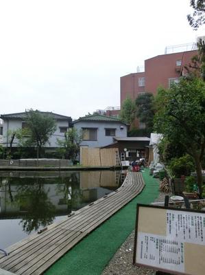 南麻布釣り堀.jpg