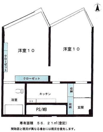 コープオリンピア6F (1).jpg