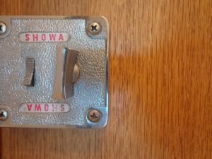 シャトー東洋703号室 (69)