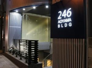 246青山ビル