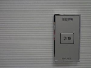 秀和青南レジデンス608号室 (36)