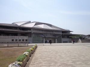 東京体育館-写真