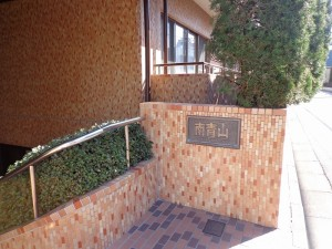 トーカンマンション南青山-外観写真