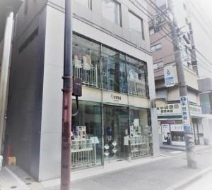 南青山澁澤ビル