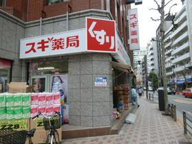 スギ薬局赤坂店