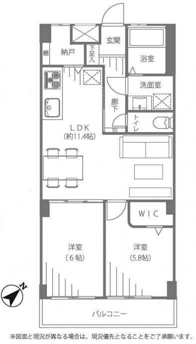 秀和参宮橋レジデンス204号室 (1)