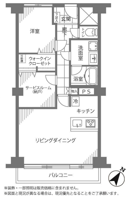 代官山マンション4F (1)