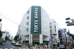 ニュー渋谷コーポラス