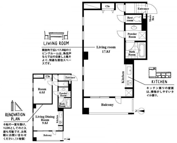 トゥールロワイヤル神宮前308号室 (2)