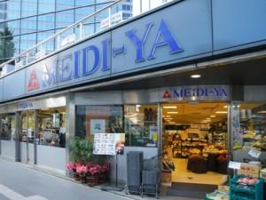 MEIDI-YA STORE 六本木ストア