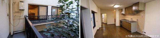 原宿インペリアルハイツ301号室
