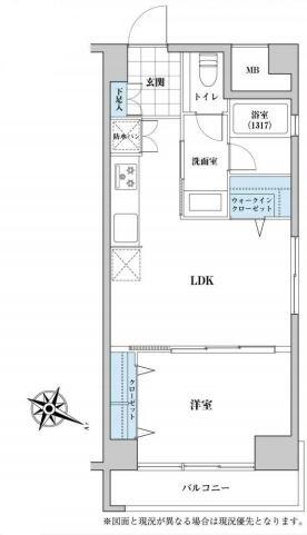 秀和松濤レジデンス3F (1)