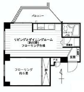 グリーンキャピタル広尾5F.jpg