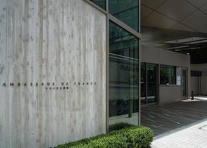 フランス大使館 (2).jpg