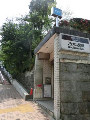 ボーン赤坂 (2).jpg