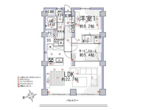 メゾン赤坂1L (2).jpg