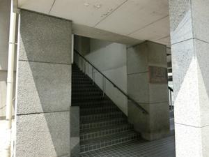 ライオンズマンション南平台1105号室 (2).jpg