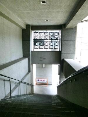 ライオンズマンション南平台1105号室 (102).jpg
