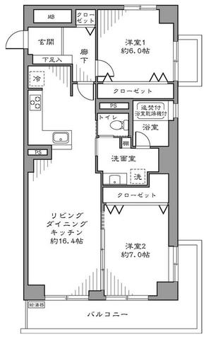 松涛パークハウス403 - コピー.jpg