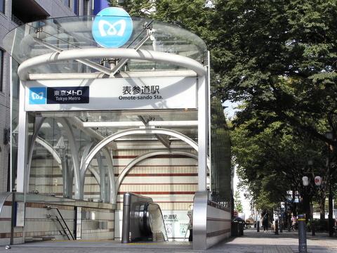 ハイシティ表参道 (7).jpg