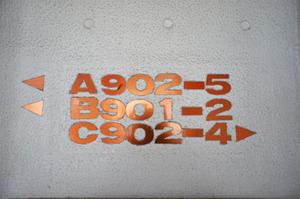 DSC04671.jpg