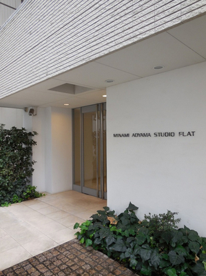 南青山スタジオフラット (15).jpg