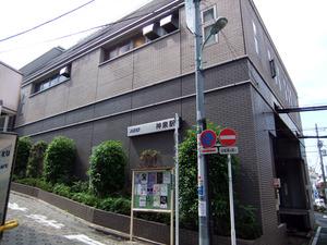 神泉駅.jpg