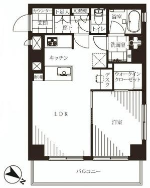 秀和第2南平台レジデンス501号室 - コピー.jpg