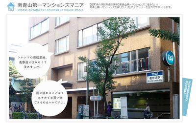 maniaminamiaoyama.jpg