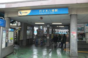 yoyogiuehara_traffic_05.jpg
