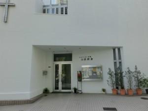 氷川アネックス2号館 (9)