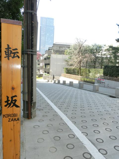 氷川アネックス2号館 (3)