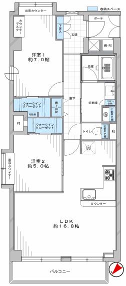 トーカンマンション南青山301号室 (2).jpg