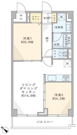 松濤ハウス304号室 (1)