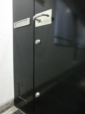 氷川アネックス2号館207号室 (3).jpg