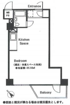 青山ハイツ 7F (1).jpg