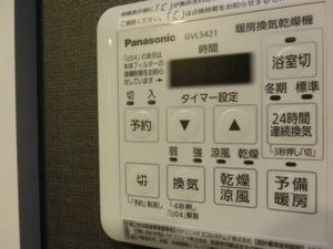 氷川アネックス2号館307号室 (42).jpg