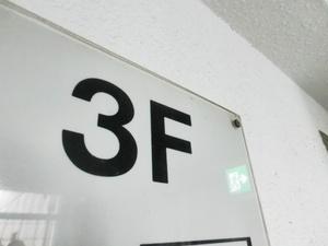 氷川アネックス2号館307号室 (129).jpg