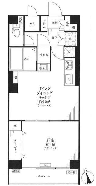 秀和三田綱町レジデンス409号室 (1)