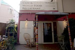 トーキョーファミリーレストラン_edited-1