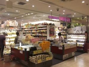 成城石井 アトレ四谷店