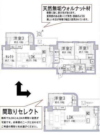 小田急南青山マンション302号室 (2)