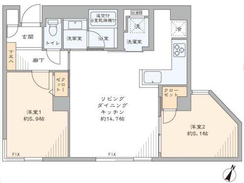 小田急目黒三田マンション104号室 (1)