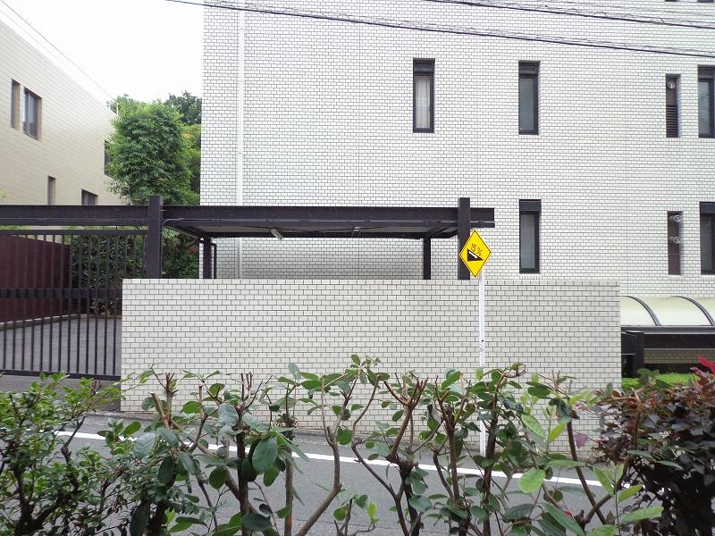小田急目黒三田マンション104号室 (54)