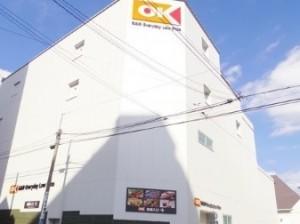 オーケーストア千駄ヶ谷店 - コピー