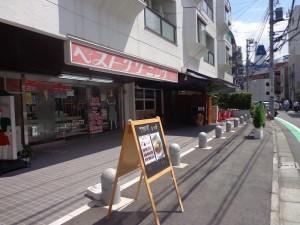 赤坂パインクレスト外観共用部 (6)